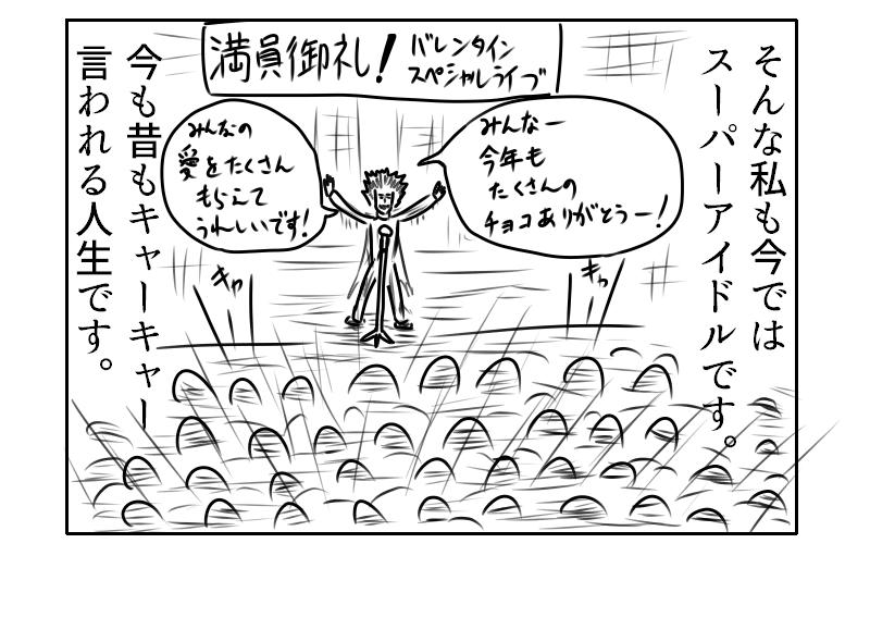f:id:yuru-ppo:20190214115006p:plain