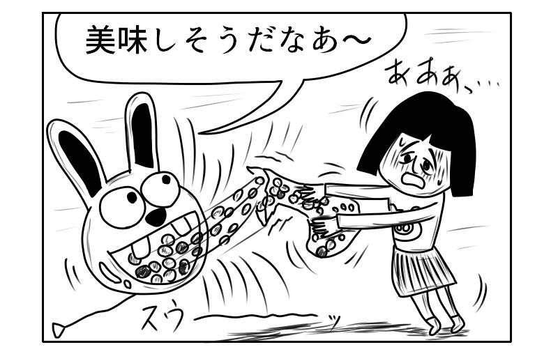 f:id:yuru-ppo:20190303215930p:plain