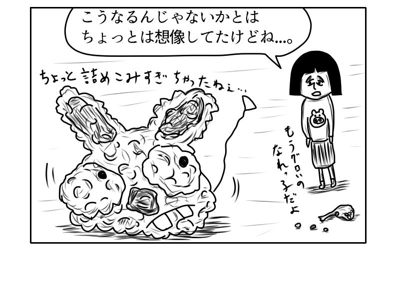 f:id:yuru-ppo:20190303215933p:plain