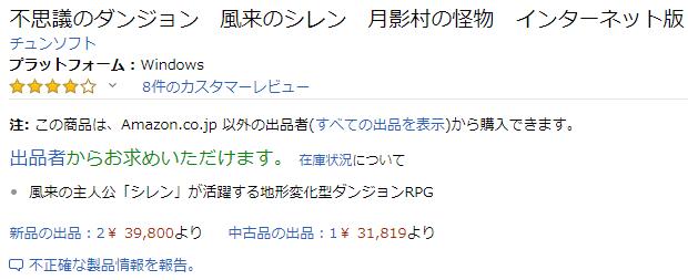 f:id:yuru-ppo:20190327183435p:plain
