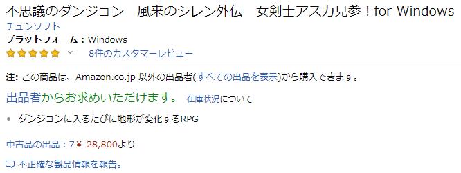 f:id:yuru-ppo:20190327183442p:plain