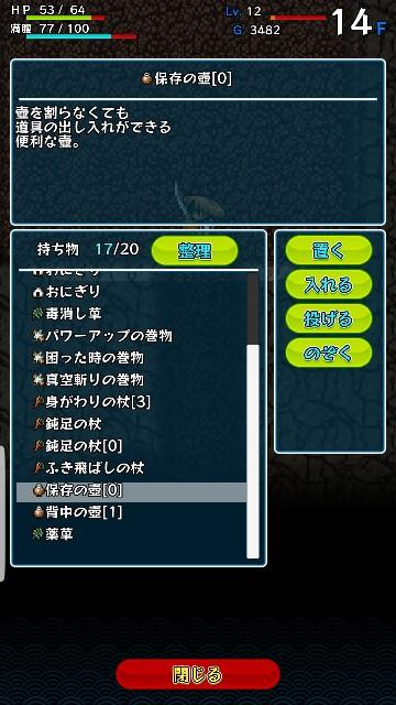 f:id:yuru-ppo:20190327191144j:plain