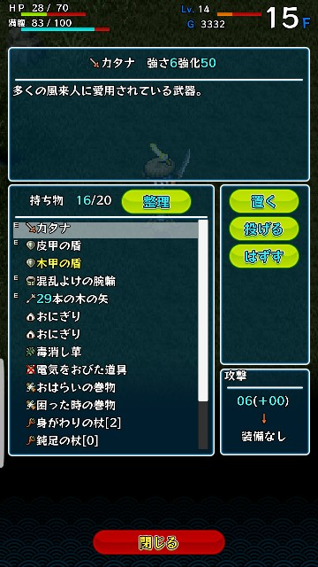 f:id:yuru-ppo:20190328061629j:plain