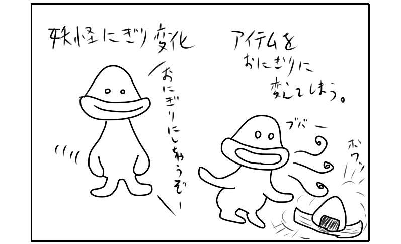 f:id:yuru-ppo:20190328074954p:plain