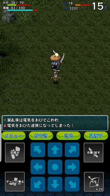f:id:yuru-ppo:20190328155604j:plain
