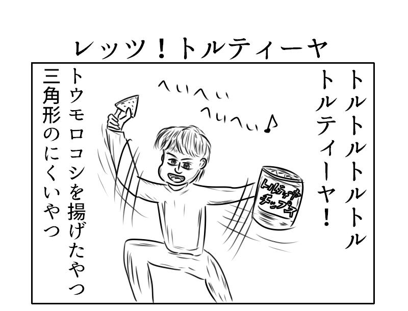 f:id:yuru-ppo:20190331143236p:plain
