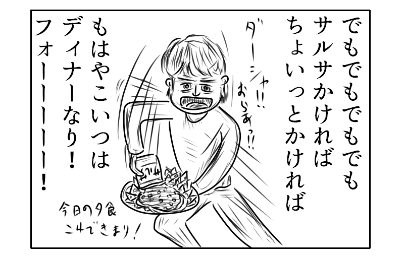 f:id:yuru-ppo:20190331143245p:plain