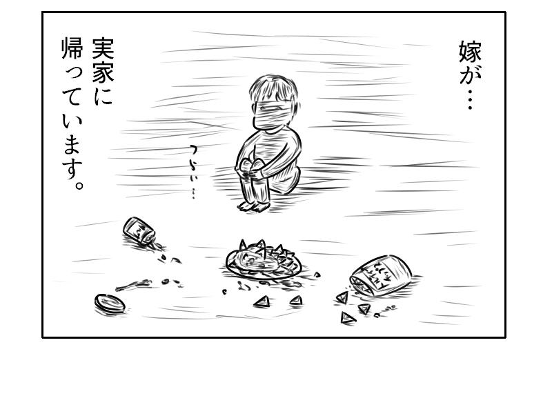 f:id:yuru-ppo:20190331153606p:plain