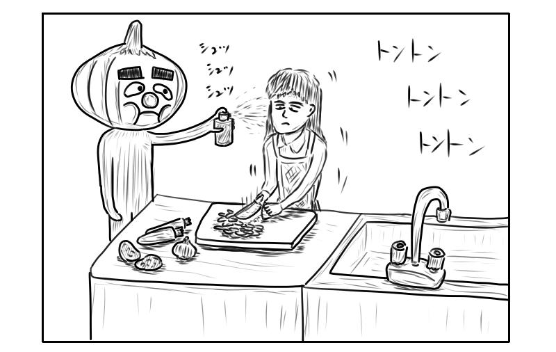 f:id:yuru-ppo:20190401152657p:plain
