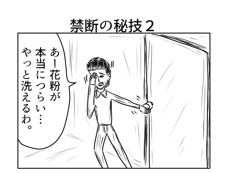 f:id:yuru-ppo:20190402220708p:plain