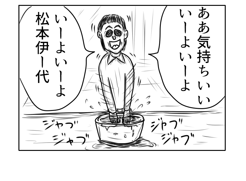 f:id:yuru-ppo:20190402220722p:plain