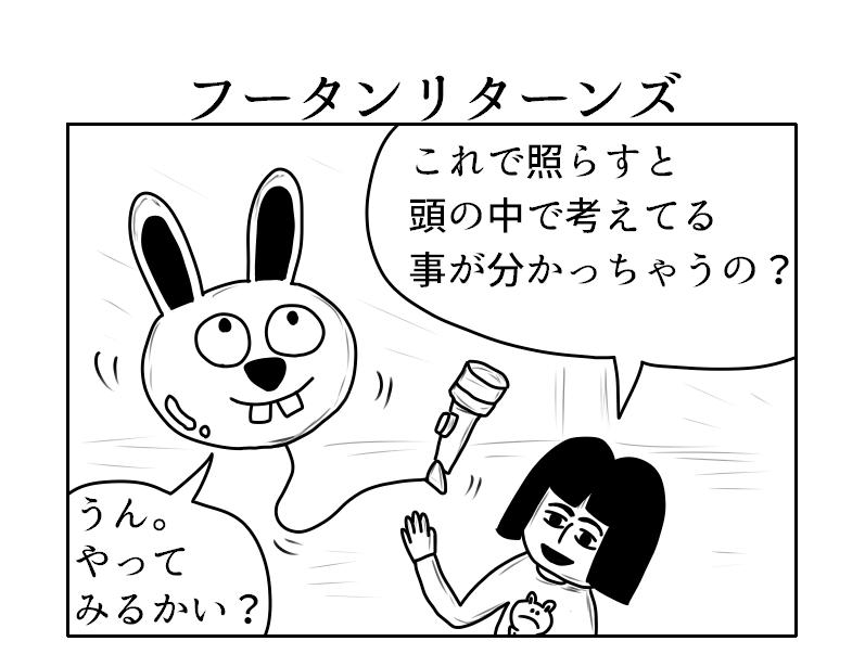 f:id:yuru-ppo:20190404215846p:plain