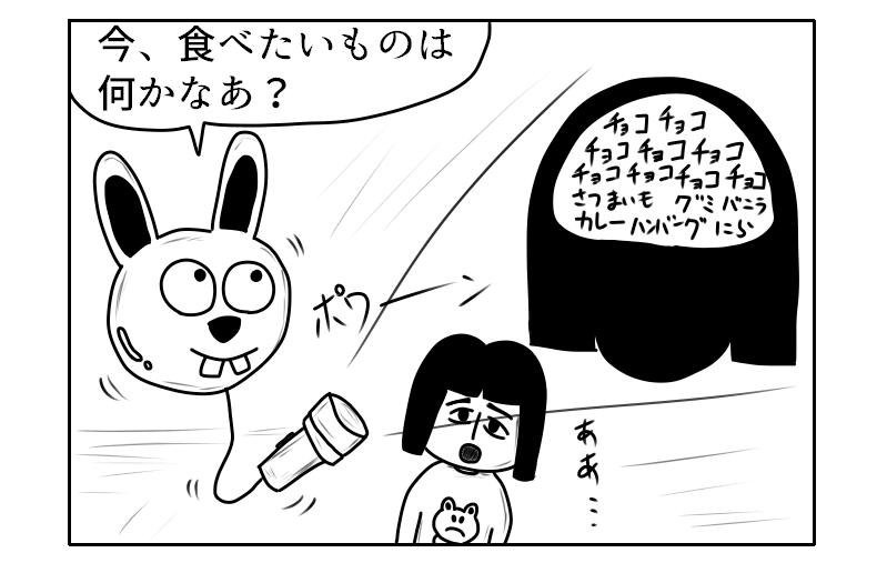 f:id:yuru-ppo:20190404215850p:plain