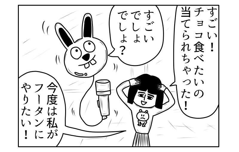 f:id:yuru-ppo:20190404215856p:plain