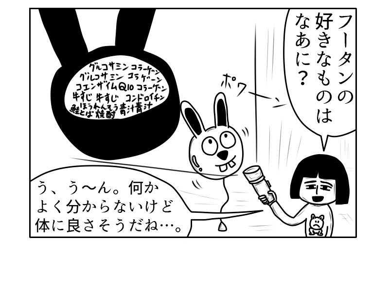 f:id:yuru-ppo:20190404215901p:plain