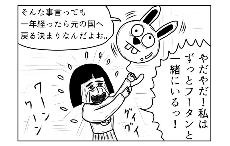 f:id:yuru-ppo:20190406223530p:plain