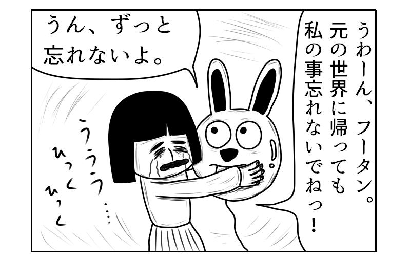 f:id:yuru-ppo:20190406223534p:plain