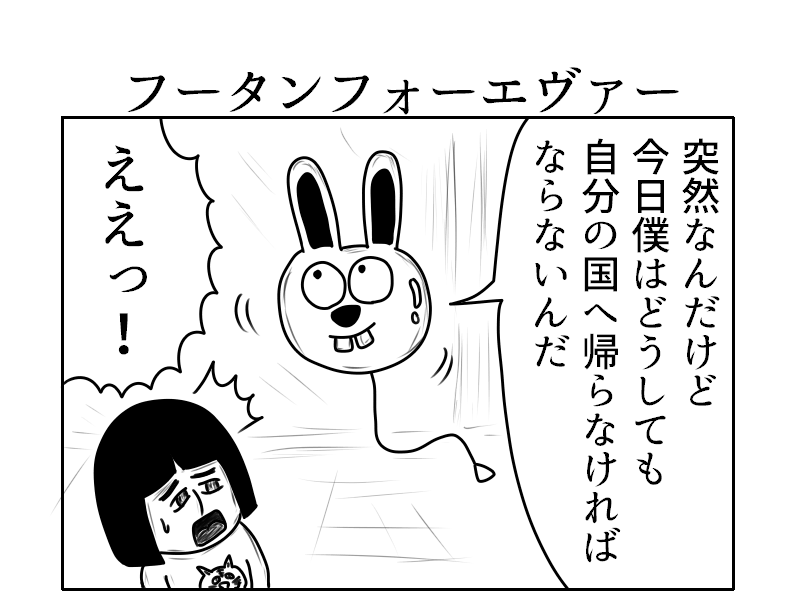 f:id:yuru-ppo:20190406225354p:plain
