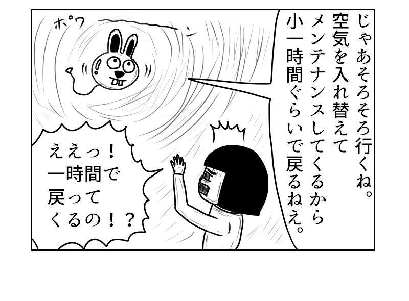 f:id:yuru-ppo:20190406225416p:plain