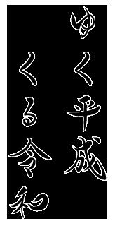 f:id:yuru-ppo:20190418070807p:plain
