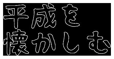 f:id:yuru-ppo:20190418072157p:plain