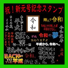f:id:yuru-ppo:20190418073129p:plain