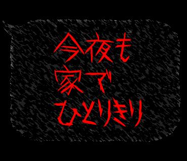 f:id:yuru-ppo:20190420213401p:plain