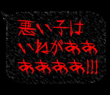 f:id:yuru-ppo:20190420213449p:plain