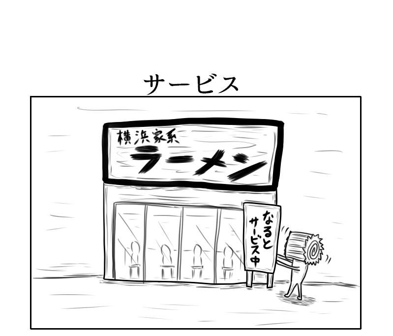 f:id:yuru-ppo:20190714165916p:plain