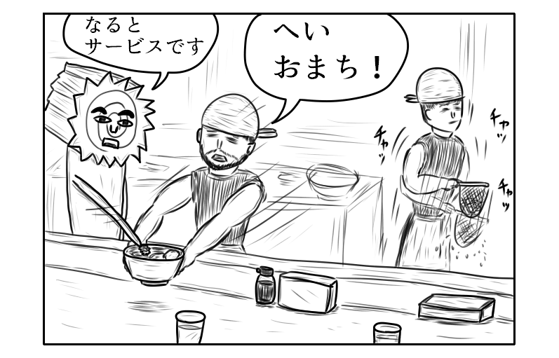 f:id:yuru-ppo:20190714165921p:plain