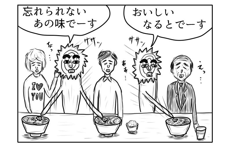 f:id:yuru-ppo:20190714165925p:plain