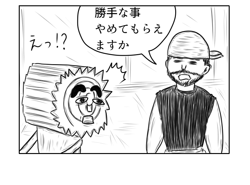 f:id:yuru-ppo:20190714165929p:plain