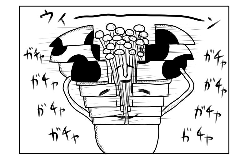f:id:yuru-ppo:20190727105814p:plain