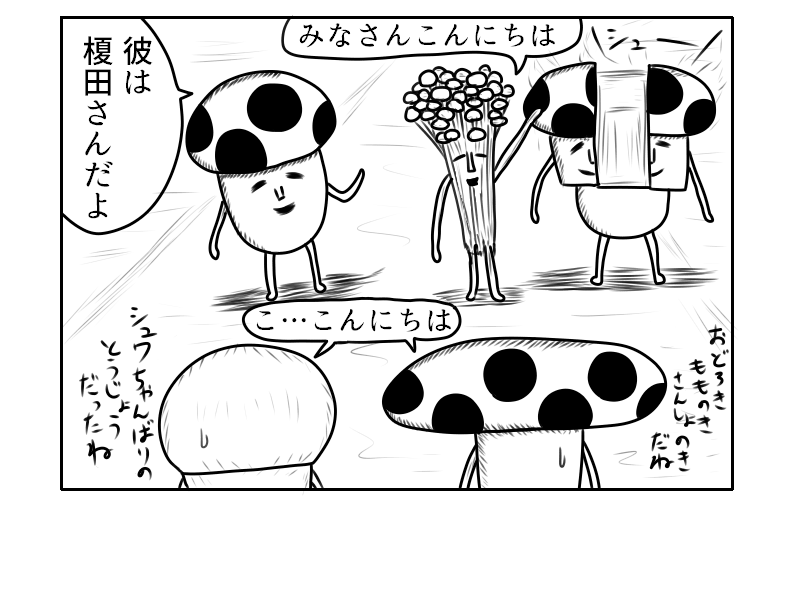 f:id:yuru-ppo:20190727105819p:plain