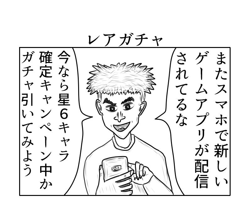 f:id:yuru-ppo:20190729023958p:plain