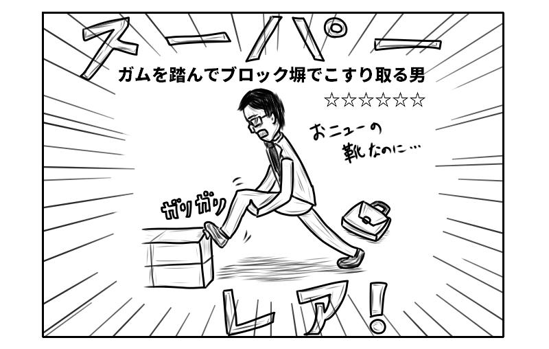 f:id:yuru-ppo:20190729024004p:plain