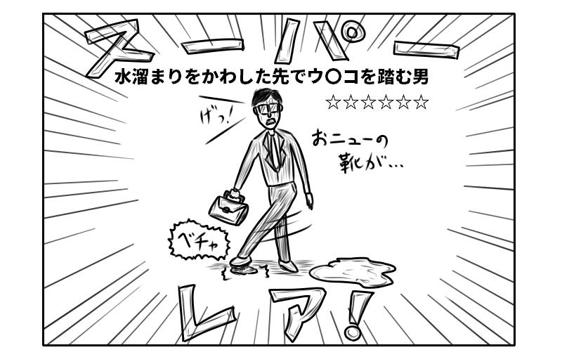f:id:yuru-ppo:20190729024011p:plain