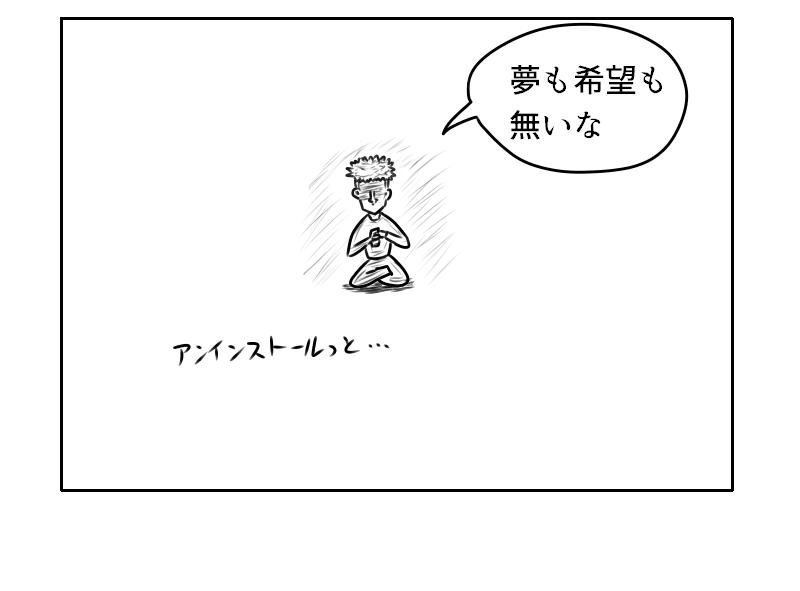 f:id:yuru-ppo:20190729024016p:plain