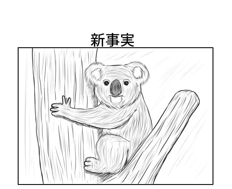 f:id:yuru-ppo:20190731194159p:plain