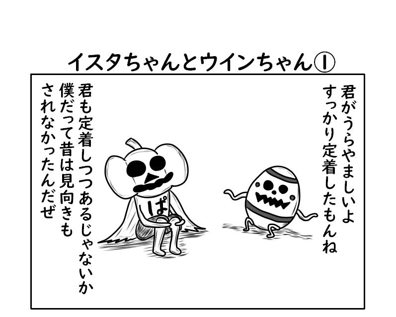 f:id:yuru-ppo:20191031185949p:plain