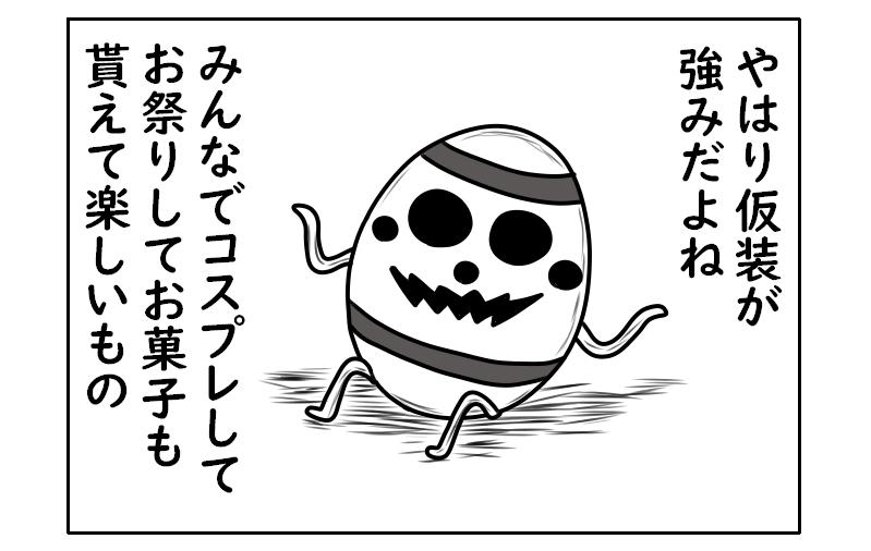 f:id:yuru-ppo:20191031185955p:plain