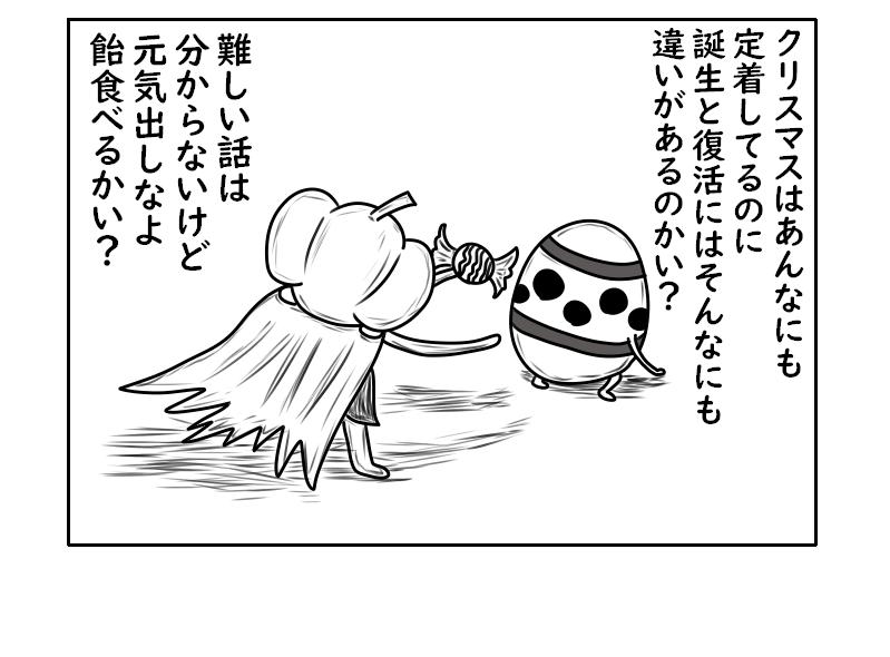 f:id:yuru-ppo:20191031190004p:plain