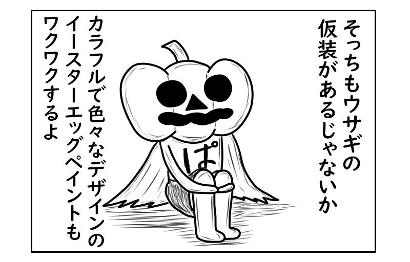 f:id:yuru-ppo:20191031190134p:plain