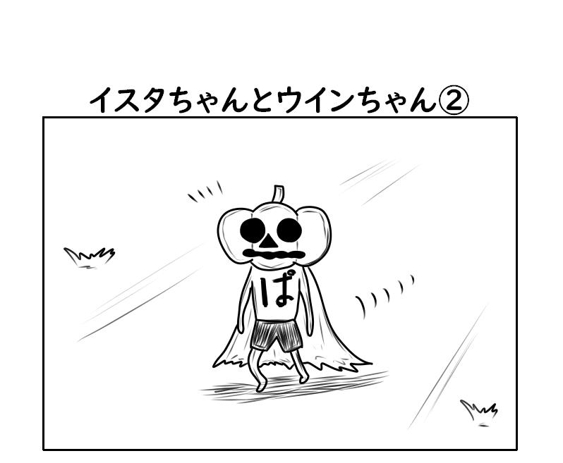 f:id:yuru-ppo:20191031190213p:plain