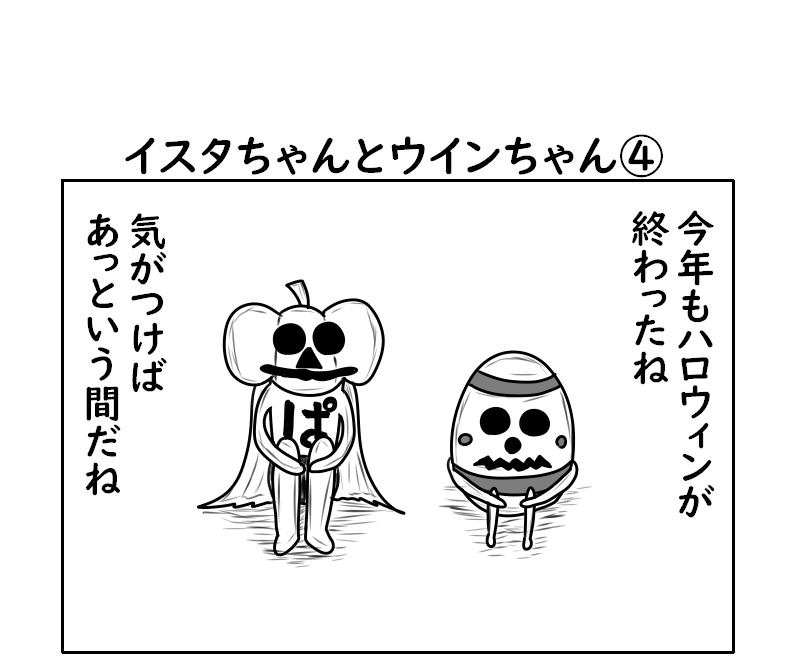f:id:yuru-ppo:20191101190726p:plain
