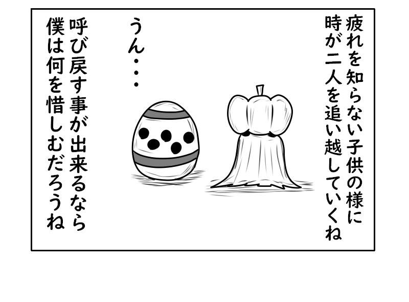 f:id:yuru-ppo:20191101190741p:plain