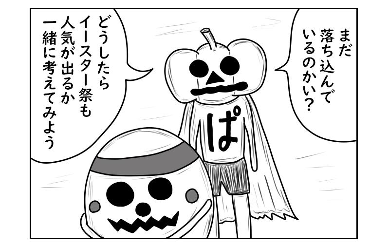 f:id:yuru-ppo:20191101191100p:plain
