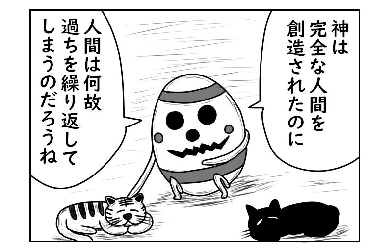 f:id:yuru-ppo:20191102043713p:plain