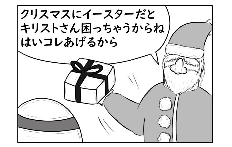 f:id:yuru-ppo:20191225200941p:plain