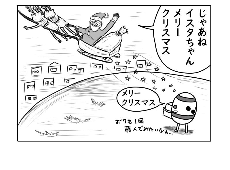 f:id:yuru-ppo:20191225200947p:plain